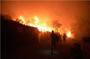 Fire at Refugee Camp in Lesbos